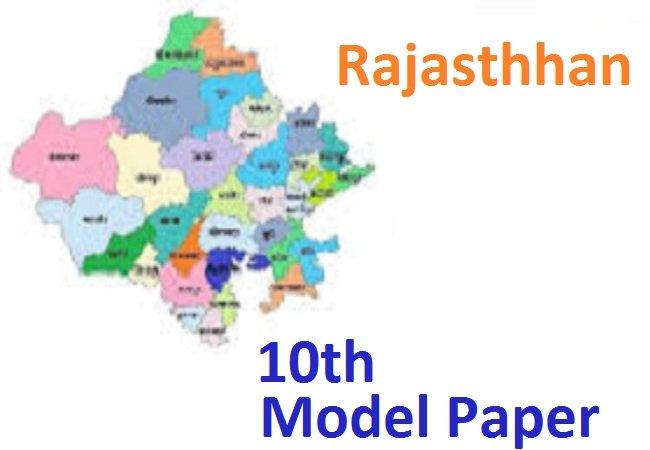 RBSE 10th Model Paper 2021