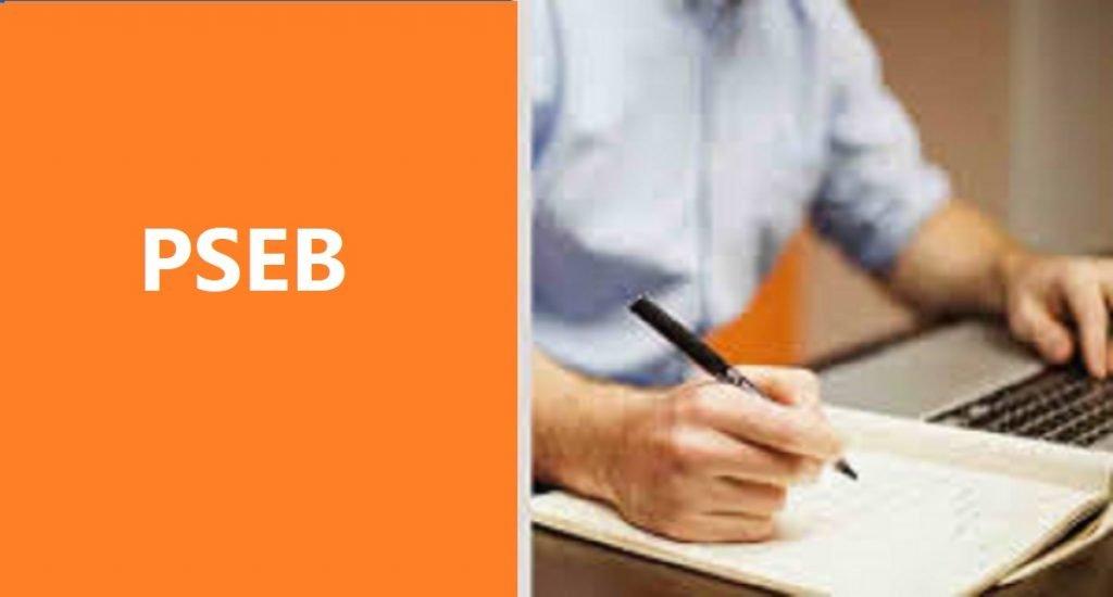 PSEB 10th Model Paper 2020, Blueprint, Punjabi Hindi English,